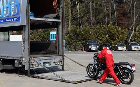 引っ越しでバイクを輸送するときにいくらかかるのかを知りたい!
